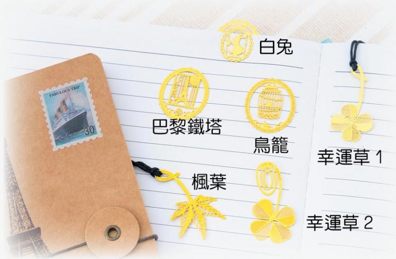 18-E0664100-金工書籤