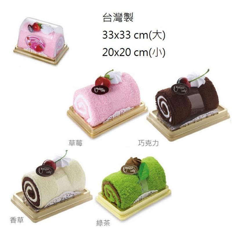 18-G04928800 瑞士捲蛋糕/兩入 (毛巾)