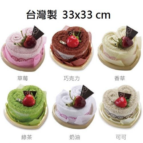 18-G04924000 愛戀草莓甜心蛋糕