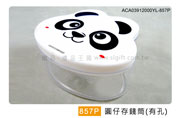 圓仔存錢筒(有孔)),還可以當置物盒ACA03912000YL-857P