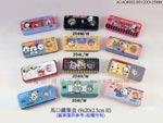 禮品公司 禮品 贈品 禮贈品-ACA04900-90X200X25MM - 馬口鐵筆盒(MOQ:3K)