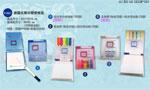 禮品 贈品 禮贈品 禮品公司-ACB01413600P001 - 掀蓋式萬年曆便條盒(2)