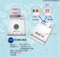 贈品 禮品王國- ACB01423200P035-1 - 多功能文具組(五色標)