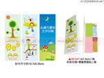 禮品公司 禮品 贈品 禮贈品-ACD0308000NP-A47 - 便利貼+書籤便利貼組
