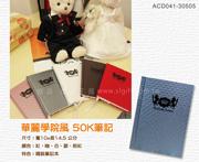 ���R�ǰ|�� 50K���O-ACD041-30505