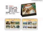 禮品公司.禮品.贈品.禮贈品-ACG02410400YM3202-1 - 32K桌上三角月曆