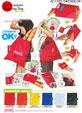 禮品 贈品 禮贈品 禮品公司-ADC07810400B40341 - 1/16隨身萬用袋