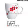 禮品公司 禮品 贈品 禮贈品AFA05414200CH-CICP-B - 紅梅馬克杯