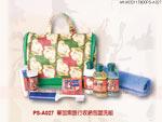 禮品公司 禮品 贈品 禮贈品-AHA032115600PS-A027 - 畢加索旅行收納包盥洗組