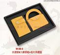 贈品 禮品王國 - AHA03259400W88-3 - 水波紋6入修容組+名片夾禮盒