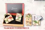 贈品 禮品王國-AHA03287400PS4556 - 畢加索六件式修容組+單層名片夾