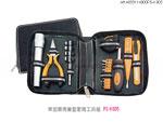 禮品公司 禮品 贈品 禮贈品-AHA053114000PS-K005 - 畢加索完美型家用工具組