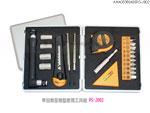禮品公司 禮品 贈品 禮贈品-AHA05350400PS-J002 - 畢加索至尊型家用工具組