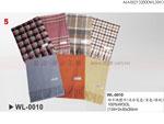 贈品 禮品王國 - AJA062132800WL0010 - 綿羊絨圍巾(混合花色/素色/格紋)