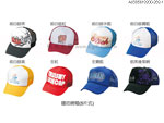 贈品 禮品 採購 禮贈品-AJB05619200-282-1 - 嘻哈網帽(5片式)