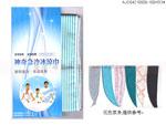 贈品 禮品 禮贈品 贈品公司 - AJC04210800-100X5CM - 冰涼領巾(訂製品/MOQ:1K)