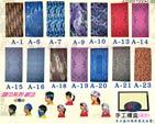 禮品王國-AJE0317200A1-23 - 魔術頭巾