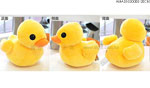 禮品 贈品 禮贈品 禮品公司-AMA01630000-20CM - 黃色鴨布偶