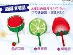 禮品 贈品 禮贈品 禮品公司-XXB04500-06 - 透明水果扇(MOQ:1K)