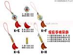 禮品公司 禮品 贈品 禮贈品-XXC0845600K-E-F-G-H - 保庇手機吊飾(500pcs)
