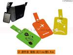 禮品 贈品 禮贈品 禮品公司-XXF08500G3 - 證件套(訂製品/MOQ:500pcs)
